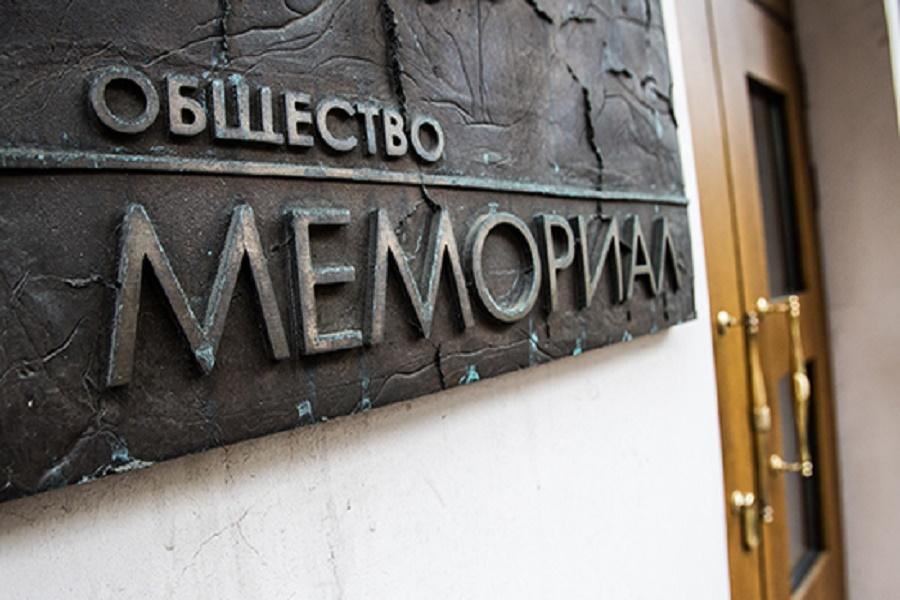 Лживый «Мемориал»: на защиту фигурантов «московского дела» встали псевдоисторики